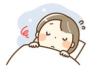 睡眠しているイラスト