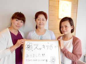 50代女性 豊川市一宮町 美容鍼の口コミ