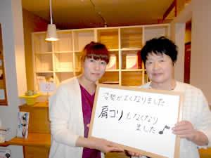 60代 女性 豊川市 代田町 姿勢改善の口コミ