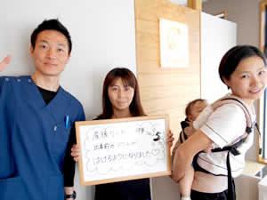 30代 女性 豊川市 牛久保町 産後骨盤矯正の口コミ