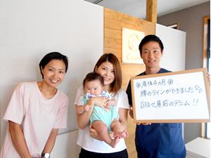 20代 女性 豊川市 中条町 産後骨盤矯正の口コミ