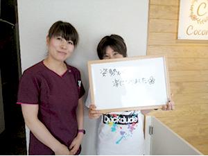 40代 女性 豊川市 国府町 姿勢矯正の口コミ