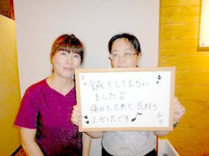 40代 女性 豊川市 東光町 肩こり・頭痛の口コミ