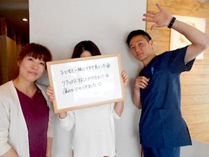 20代 女性 豊川市 川花町 骨盤矯正の口コミ