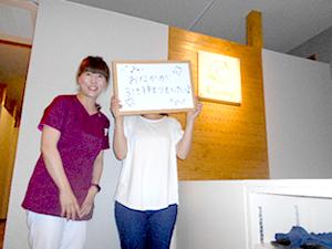 20代 女性 豊川市 赤代町 ダイエットの口コミ